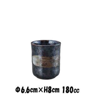 荒刷毛 切立湯のみ(小) 陶器磁器の食器 おしゃれな業務用和食器 deardishbasara