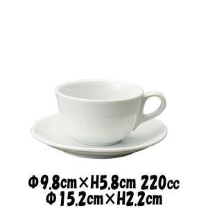 マーレ カプチーノカップ&マーレ ソーサー 白 コーヒーカップ&ソーサーセット カフェ食器 陶器磁器 おしゃれな業務用食器|deardishbasara