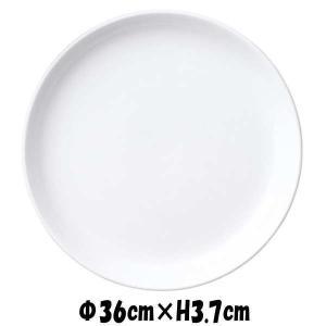 天安 36cm丸皿 白い陶器磁器の食器 おしゃれな業務用洋食器 お皿大皿平皿|deardishbasara