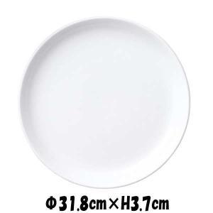 天安 31.5cm丸皿 白い陶器磁器の食器 おしゃれな業務用洋食器 お皿大皿平皿|deardishbasara