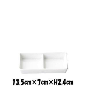 【サイズ】13.5cm×7cm×H2.4cm 【カラー】ホワイト      ※画像と実際ではモニター...