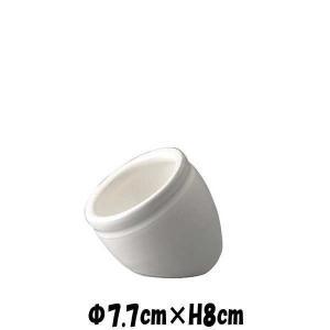 粉引 たこ壷 中 陶器磁器の食器 おしゃれな業務用和食器 お皿小皿深皿 deardishbasara