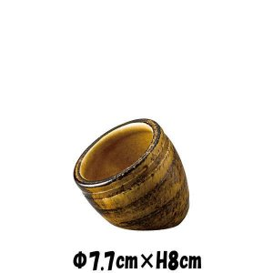 飴斑点 たこ壷 中 陶器磁器の食器 おしゃれな業務用和食器 お皿小皿深皿 deardishbasara