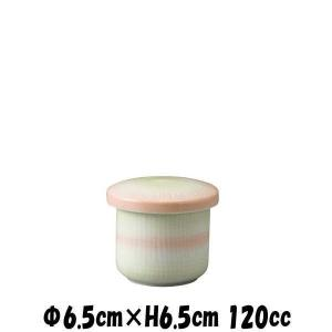 二色吹 ミニむし碗 蓋付き茶碗蒸し碗 陶器磁器の食器 おしゃれな業務用和食器 お皿小皿深皿 deardishbasara
