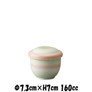 二色吹 小むし碗 蓋付き茶碗蒸し碗 陶器磁器の食器 おしゃれな業務用和食器 お皿小皿深皿 deardishbasara