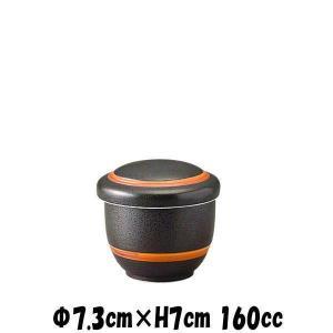 朱線黒むし碗 蓋付き茶碗蒸し碗 陶器磁器の食器 おしゃれな業務用和食器 お皿小皿深皿 deardishbasara