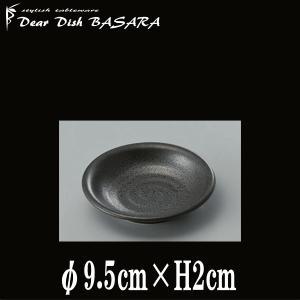 黒御影 3.0皿 陶器磁器の食器 おしゃれな業務用和食器 お皿小皿平皿|deardishbasara