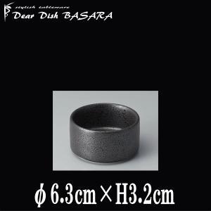 黒御影 スタッキングココットS 陶器磁器の食器 おしゃれな業務用和食器 お皿小皿深皿 deardishbasara