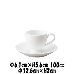 在庫一掃品 ロマンス型 デミタスカップ&ダルマ型 デミタスソーサー 白 デミタスカップエスプレッソカップコーヒーカップ&ソーサーセット |deardishbasara