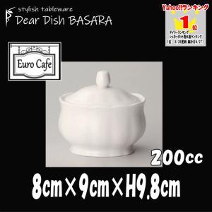 カナリーライン シュガー 白 シュガーポット砂糖入れ カフェ食器 陶器磁器 おしゃれな業務用食器|deardishbasara