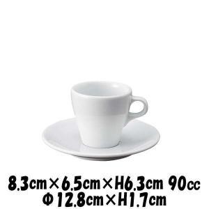 イラーレ 3オンスエスプレッソカップ&エスプレッソソーサー 白 デミタスカップエスプレッソカップコーヒーカップ&ソーサーセット おしゃれな業務用食器|deardishbasara