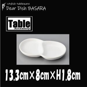 【サイズ】13.3cm×8cm×H1.8cm 【カラー】ホワイト      ※画像と実際ではモニター...
