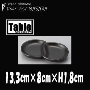 【サイズ】13.3cm×8cm×H1.8cm 【カラー】ブラック      ※画像と実際ではモニター...
