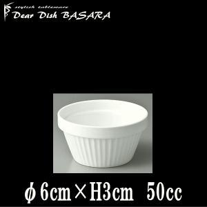 6cmスタック 深口スフレ オーブン対応ココットスフレ 白い陶器磁器の耐熱食器 おしゃれな業務用洋食器 お皿小皿深皿 deardishbasara