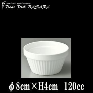 8cmスタック 深口スフレ オーブン対応ココットスフレ 白い陶器磁器の耐熱食器 おしゃれな業務用洋食器 お皿小皿深皿 deardishbasara