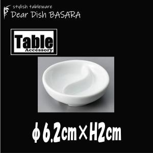 アウトレット商品 6cm丸仕切WH 仕切り皿 白い陶器磁器の食器 おしゃれな業務用洋食器 お皿小皿平皿|deardishbasara