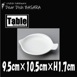 【サイズ】9.5cm×10.5cm×H1.7cm 【カラー】ホワイト      ※画像と実際ではモニ...