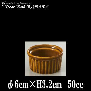 ブラウン6cmスフレ オーブン対応ココットスフレ 陶器磁器の耐熱食器 おしゃれな業務用洋食器 お皿小皿深皿 deardishbasara