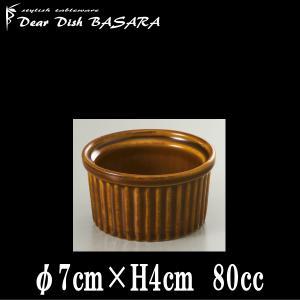 ブラウン7cmスフレ オーブン対応ココットスフレ 陶器磁器の耐熱食器 おしゃれな業務用洋食器 お皿小皿深皿 deardishbasara