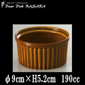 ブラウン9cmスフレ オーブン対応ココットスフレ 陶器磁器の耐熱食器 おしゃれな業務用洋食器 お皿小皿深皿 deardishbasara