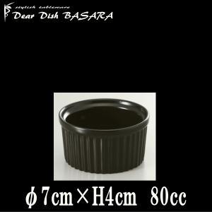 黒7cmスフレ オーブン対応ココットスフレ 陶器磁器の耐熱食器 おしゃれな業務用洋食器 お皿小皿深皿 deardishbasara