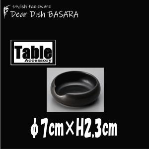 片口ボールBK 黒い陶器磁器の食器 おしゃれな業務用洋食器 お皿小皿平皿|deardishbasara