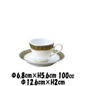 インペリアルゴールドG デミタスカップ&インペリアルゴールドG ソーサー 白 デミタスカップエスプレッソカップコーヒーカップ&ソーサーセット |deardishbasara
