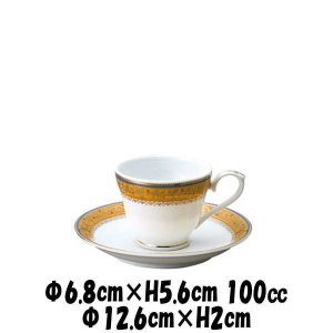 インペリアルゴールドY デミタスカップ&インペリアルゴールドY ソーサー 白 デミタスカップエスプレッソカップコーヒーカップ&ソーサーセット|deardishbasara