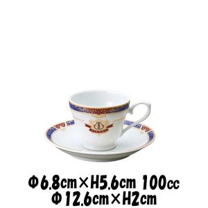 ウィーン デミタスカップ&ウィーン ソーサー 白 デミタスカップエスプレッソカップコーヒーカップ&ソーサーセット おしゃれな業務用食器|deardishbasara