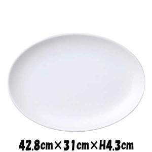 白中華 玉43cmプラター 白い陶器磁器の食器 おしゃれな業務用洋食器 お皿特大皿平皿