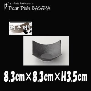 料亭削り 3寸角鉢 濃灰色 陶器磁器の食器 おしゃれな業務用和食器 スクエア お皿小皿深皿|deardishbasara