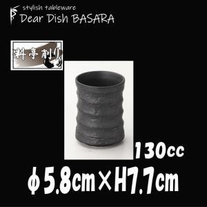 料亭削り 湯のみ小 濃灰色 陶器磁器の食器 おしゃれな業務用和食器 deardishbasara