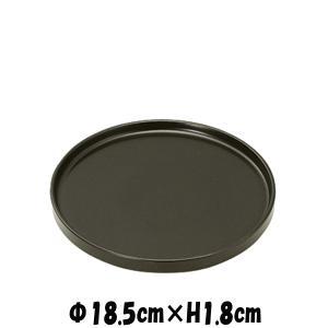 【サイズ】φ18.5cm×H1.8cm 【カラー】 ブラック      ※画像と実際ではモニターや光...