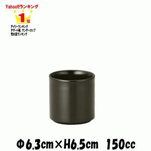 TUBE(B) カップ 黒 スティックシュガー立てシュガーポット砂糖入れ カフェ食器 陶器磁器 おしゃれな業務用食器|deardishbasara