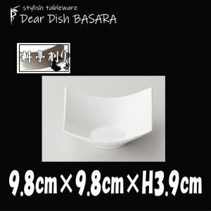 料亭削り 4寸角鉢 白 陶器磁器の食器 おしゃれな業務用和食器 スクエア お皿小皿深皿|deardishbasara