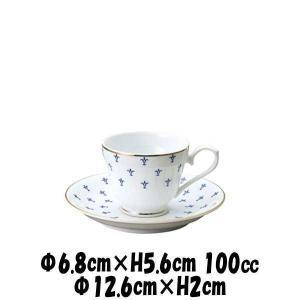 ブルーロマン デミタスカップ&ブルーロマン ソーサー 白 デミタスカップエスプレッソカップコーヒーカップ&ソーサーセット おしゃれな業務用食器|deardishbasara