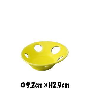 イエロー透し9.5cm小付 プラチナライン 黄色の陶器磁器の食器 おしゃれな業務用洋食器 お皿小皿平皿|deardishbasara