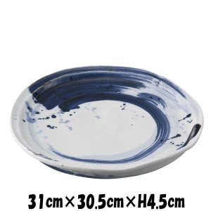染付刷毛目 変型尺皿 陶器磁器の食器 おしゃれな業務用和食器 お皿特大皿平皿|deardishbasara
