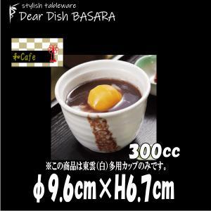 東雲(白) 多用カップ 湯のみ 陶器磁器の食器 おしゃれな業務用和食器 deardishbasara