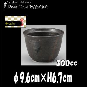 東雲(黒) 多用カップ 湯のみ 陶器磁器の食器 おしゃれな業務用和食器 deardishbasara