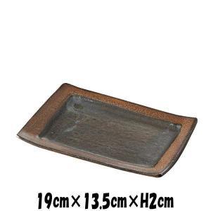 【サイズ】19cm×13.5cm×H2cm 【カラー】 画像参照      ※画像と実際ではモニター...