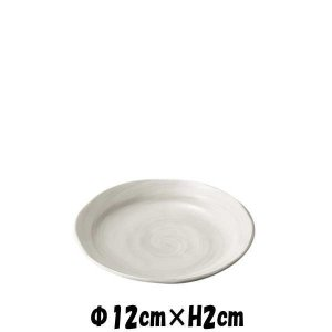 【サイズ】φ12cm×H2cm 【カラー】大まかには白色に分類されますが、釉薬の特性上、ややピンクが...