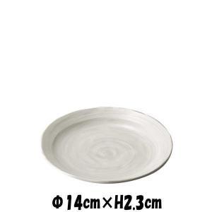 【サイズ】φ14cm×H2.3cm 【カラー】大まかには白色に分類されますが、釉薬の特性上、ややピン...