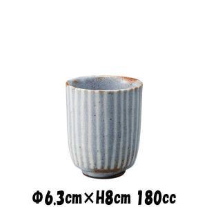十草 腰丸湯のみ 陶器磁器の食器 おしゃれな業務用和食器 deardishbasara