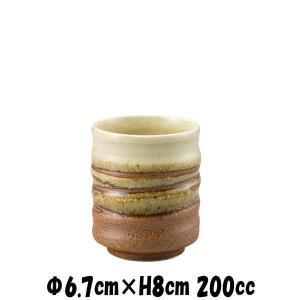 伊賀うのふ 六兵湯のみ 陶器磁器の食器 おしゃれな業務用和食器 deardishbasara