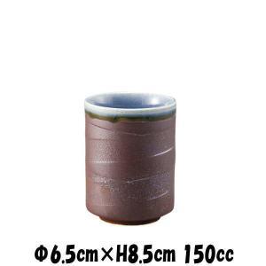 雷雲 切立湯のみ 陶器磁器の食器 おしゃれな業務用和食器 deardishbasara
