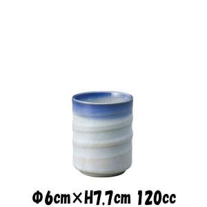 うのふ青渕 小湯のみ 陶器磁器の食器 おしゃれな業務用和食器 deardishbasara