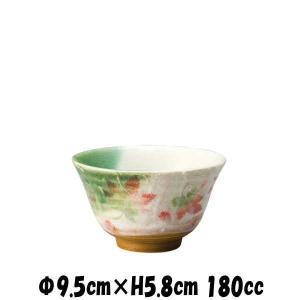 織部春秋 反千茶 湯のみ 陶器磁器の食器 おしゃれな業務用和食器 deardishbasara