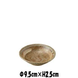 土灰釉千代口 陶器磁器の食器 おしゃれな業務用和食器 お皿小皿平皿|deardishbasara