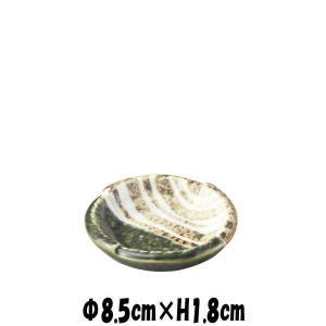 織部ストライプ千代口 陶器磁器の食器 おしゃれな業務用和食器 お皿小皿平皿|deardishbasara
